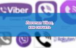 Как найти и загрузить логотип Viber в хорошем качестве