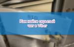 Как найти скрытый чат в Viber — руководство