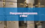 Резервное копирование Viber, подключение и настройка