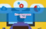 Кто создал и придумал Viber, что можно узнать из Википедии