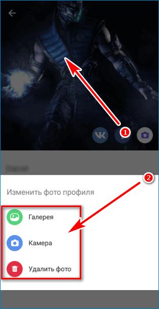 Выбор фото