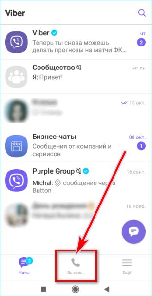 Красноярка разделась ола за iPhone 5S общество