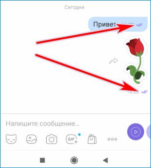 Сообщение прочитано