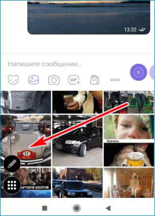 Выбор изображения