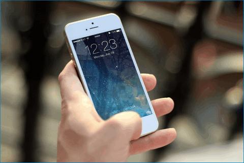 Функция в смартфоне