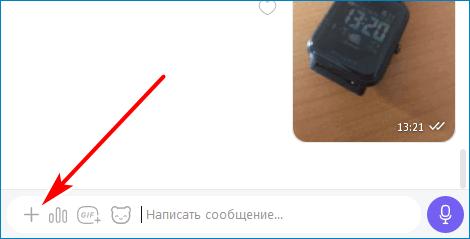 Кнопка с плюсом
