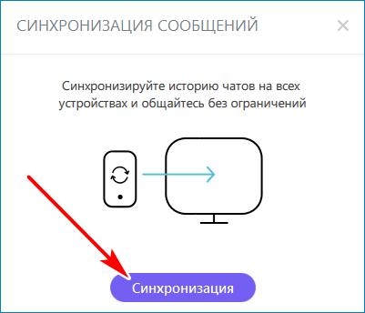 Нажмите кнопку