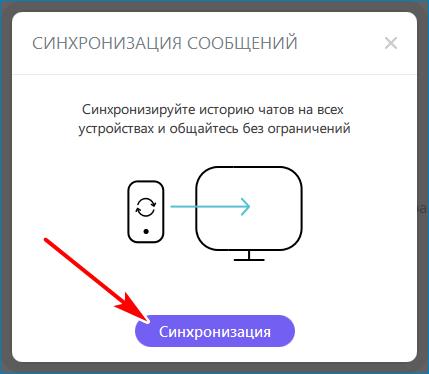 Нажмите на кнопку