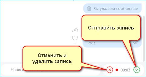 Запишите текст