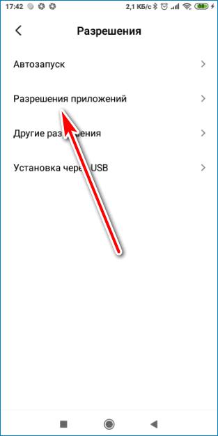 Кликните по кнопке