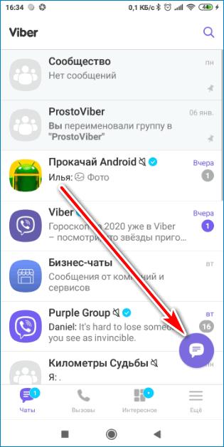 Кнопка СМС