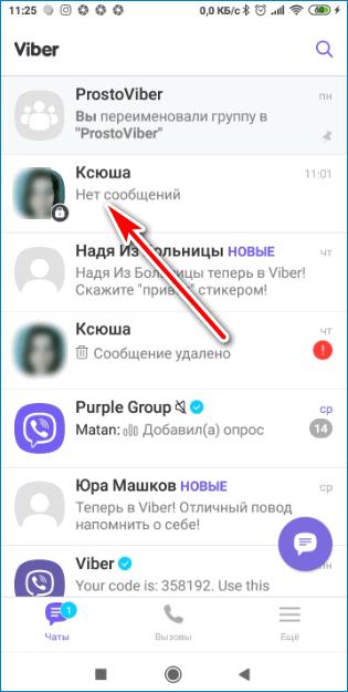 Нет СМС