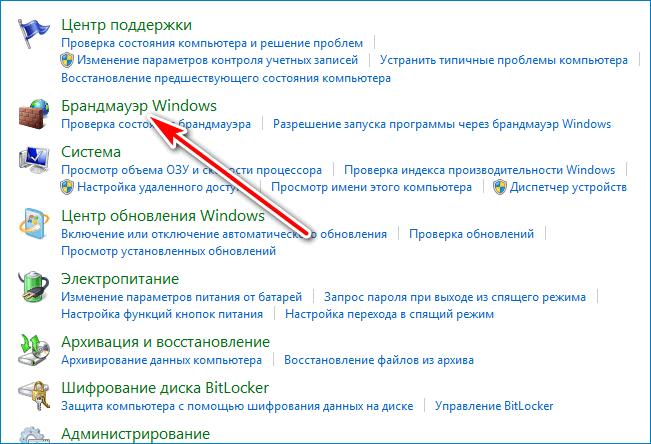 Кликните по опции