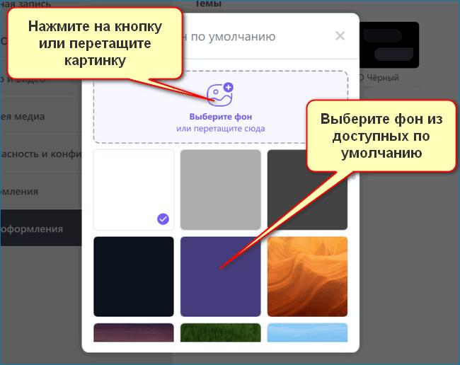 Выберите фото