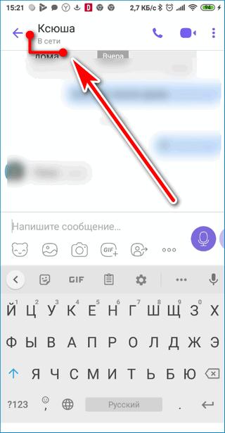 Онлайн