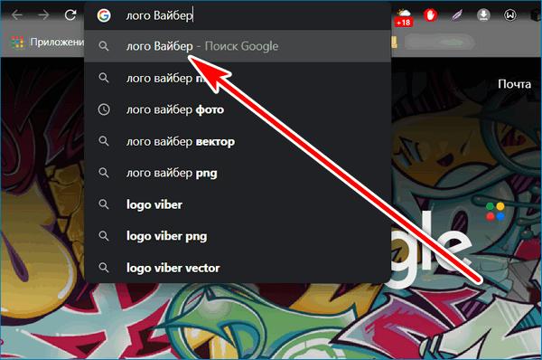 Поисковой запрос