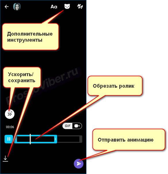 Редактор Вибер